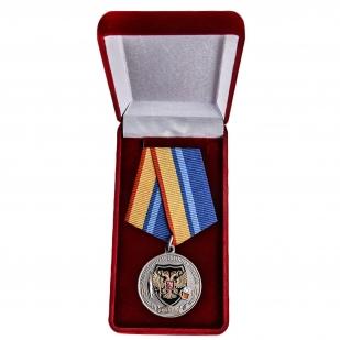Медаль рыболову
