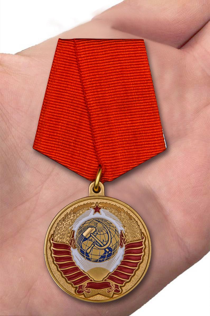 Медаль Родившемуся в СССР от Военпро
