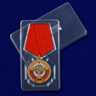 Медаль Родившемуся в СССР с доставкой