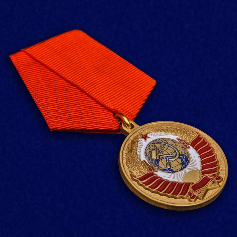 """Медаль """"Родившемуся в СССР"""" в бордовом футляре от Военпро"""