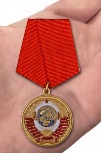 """Медаль """"Родившемуся в СССР"""" в бордовом футляре с доставкой"""