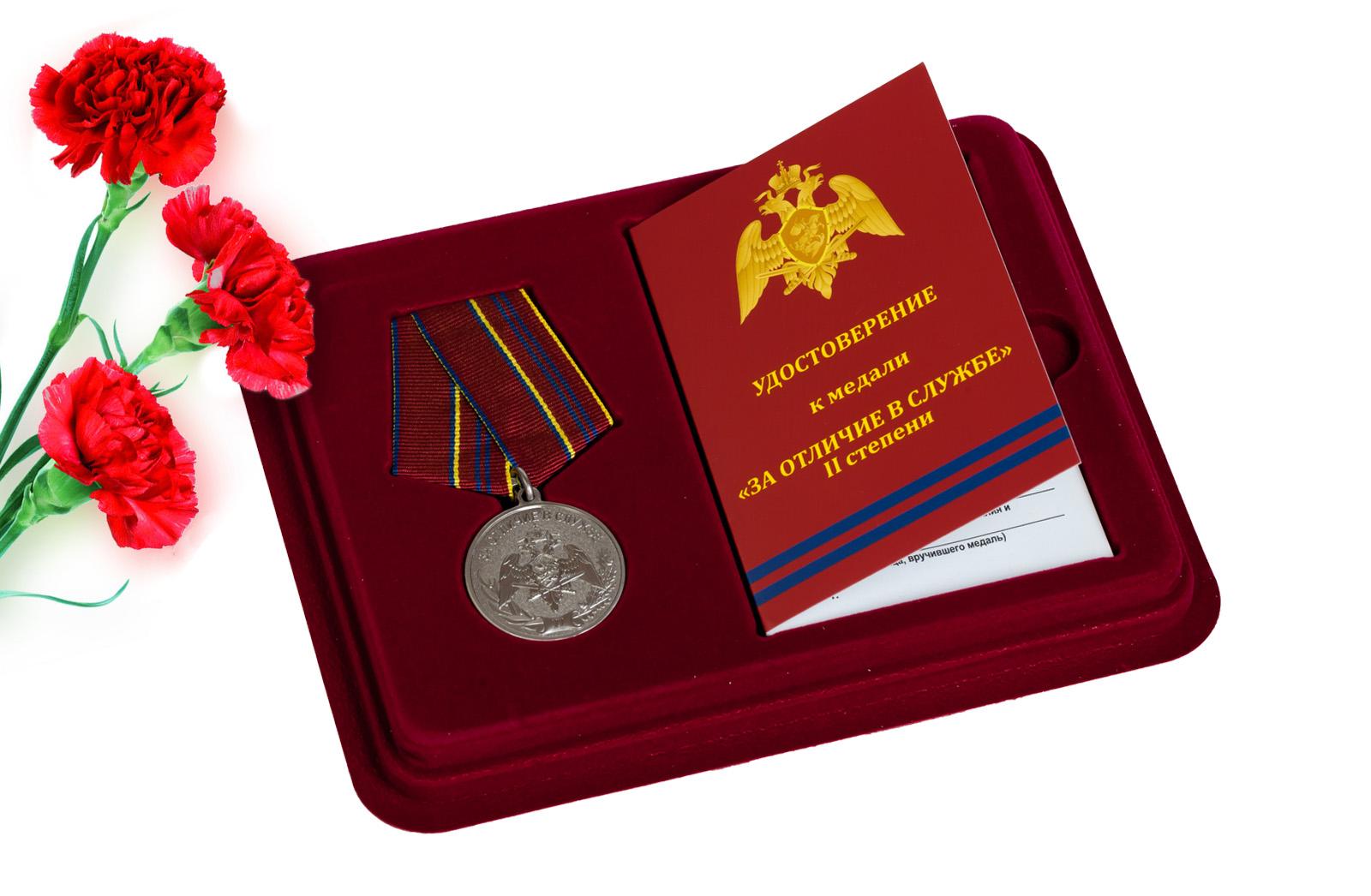 Купить медаль Росгвардии За отличие в службе 2 степени по низкой цене