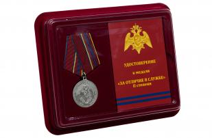 Медаль Росгвардии За отличие в службе 2 степени - в футляре с удостоверением