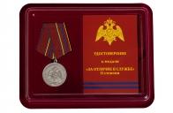 Медаль Росгвардии За отличие в службе 2 степени