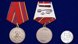 Медаль Росгвардии За отличие в службе 2 степени - сравнительный вид