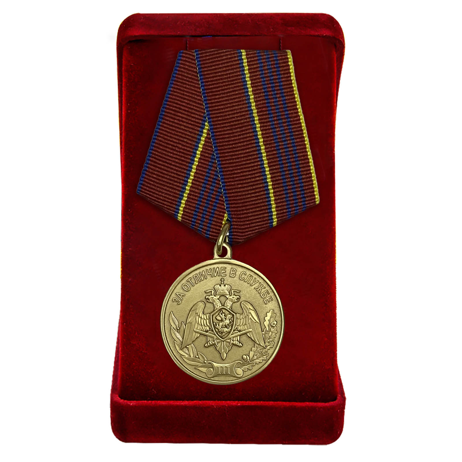 """Медаль Росгвардии """"За отличие в службе"""" 3-ей степени"""