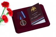 Медаль Росгвардии 50 лет подразделениям ГК и ЛРР