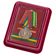 """Медаль Росгвардии """"Генерал армии Яковлев"""" в наградном футляре"""