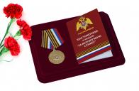 Медаль Росгвардии За безупречную службу
