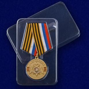 """Медаль Росгвардии """"За безупречную службу"""" с доставкой"""