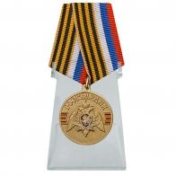 Медаль Росгвардии За безупречную службу на подставке
