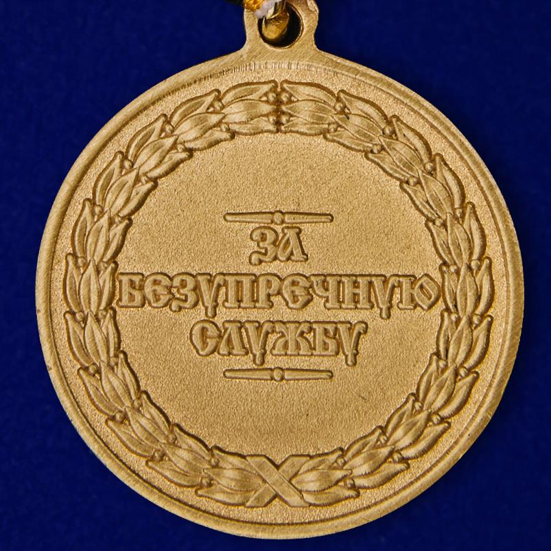 """Медаль Росгвардии """"За безупречную службу"""" в футляре по выгодной цене"""