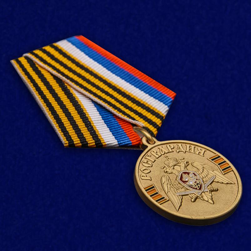 """Медаль Росгвардии """"За безупречную службу"""" в футляре высокого качества"""