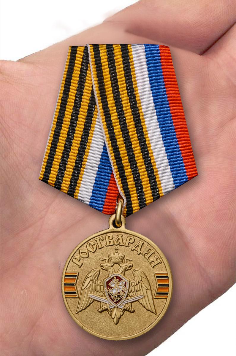 """Медаль Росгвардии """"За безупречную службу"""" в футляре с доставкой"""