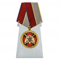 Медаль Росгвардии За боевое отличие на подставке
