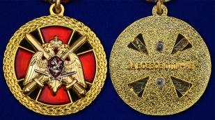 """Медаль Росгвардии """"За боевое отличие"""" - аверс и реверс"""