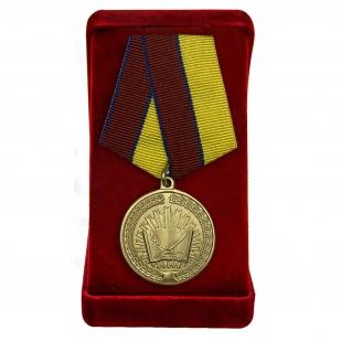 """Медаль Росгвардии """"За особые достижения в учебе"""" в футляре"""