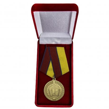 """Медаль Росгвардии """"За особые достижения в учебе"""" купить в Военпро"""