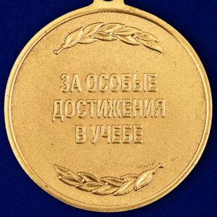 """Медаль Росгвардии """"За особые достижения в учебе"""" в наградном футляре по лучшей цене"""