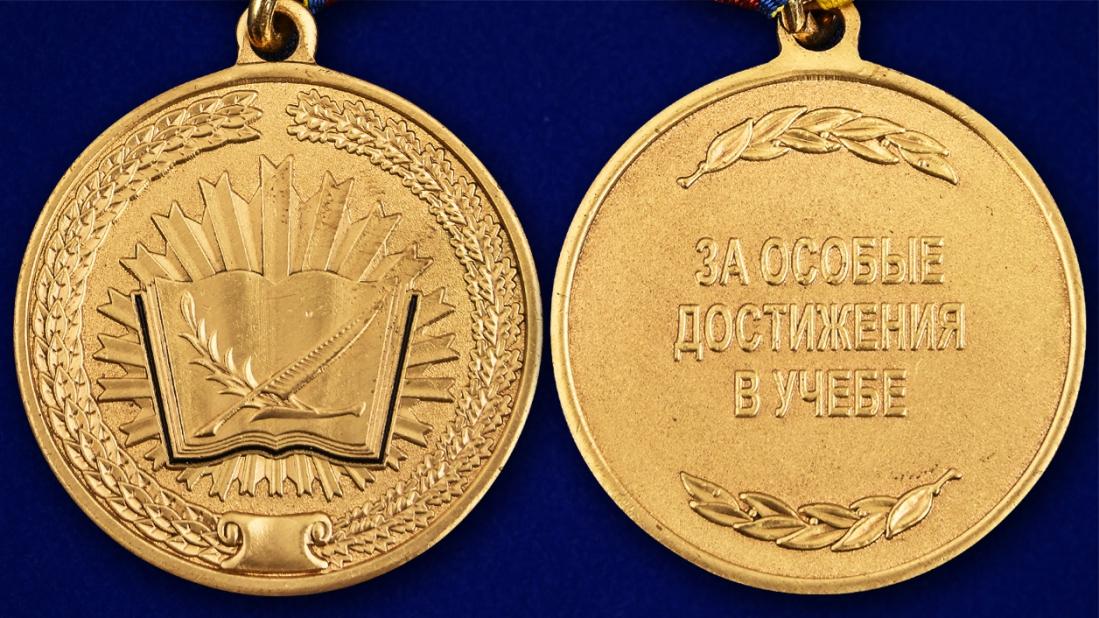 """Медаль Росгвардии """"За особые достижения в учебе"""" в наградном футляре - аверс и реверс"""