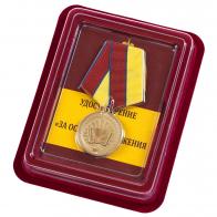 """Медаль Росгвардии """"За особые достижения в учебе"""" в наградном футляре"""