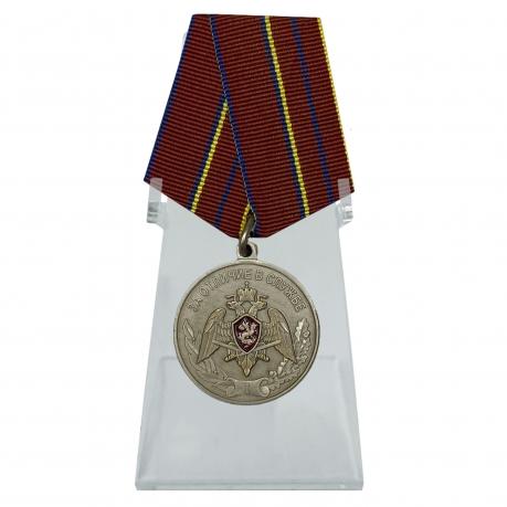 Медаль Росгвардии За отличие в службе 1 степени на подставке