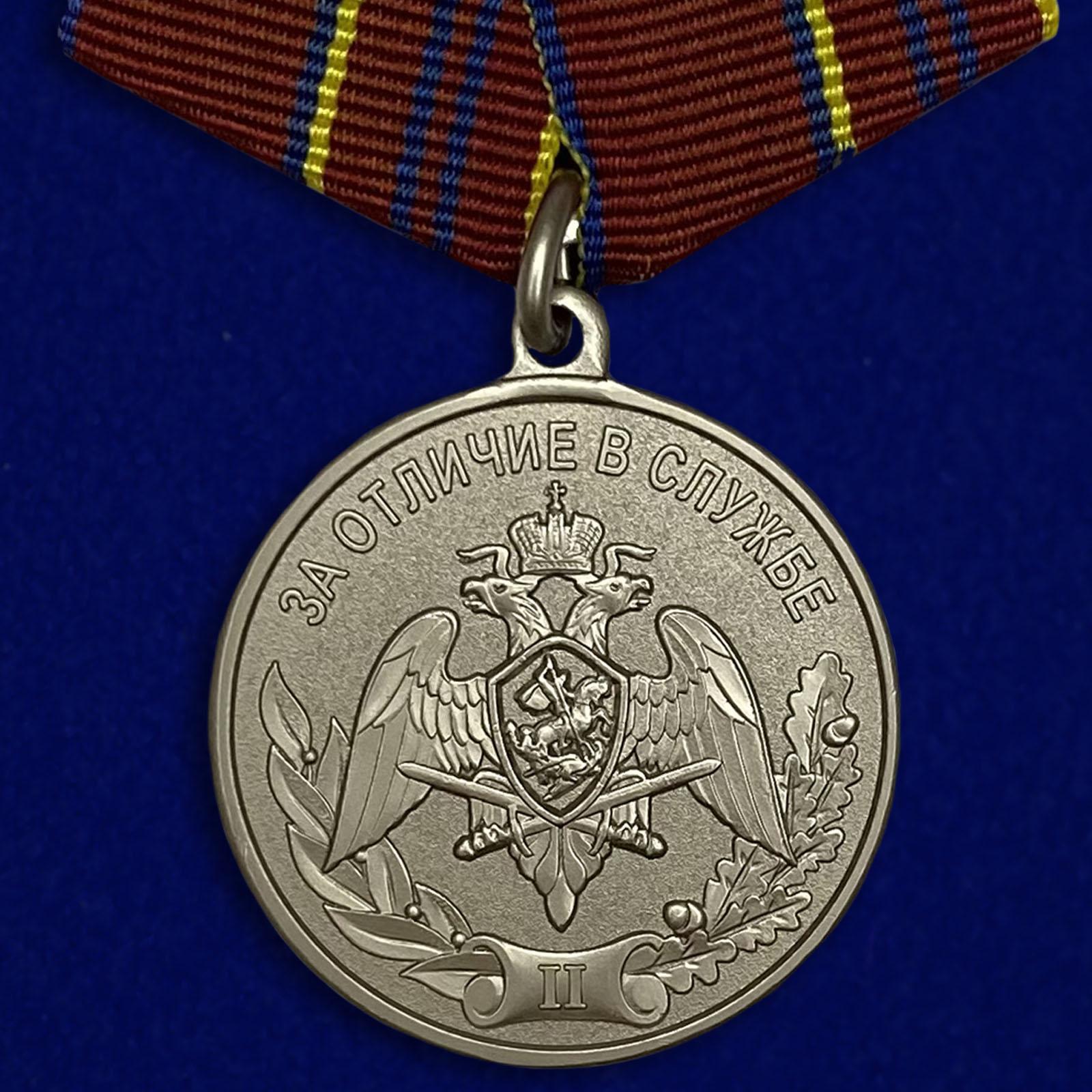 """Медаль Росгвардии """"За отличие в службе"""" 2 степени"""