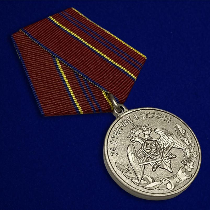 """Медаль Росгвардии """"За отличие в службе"""" 2 степени по лучшей цене"""