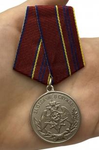 """Медаль Росгвардии """"За отличие в службе"""" 2 степени высокого качества"""