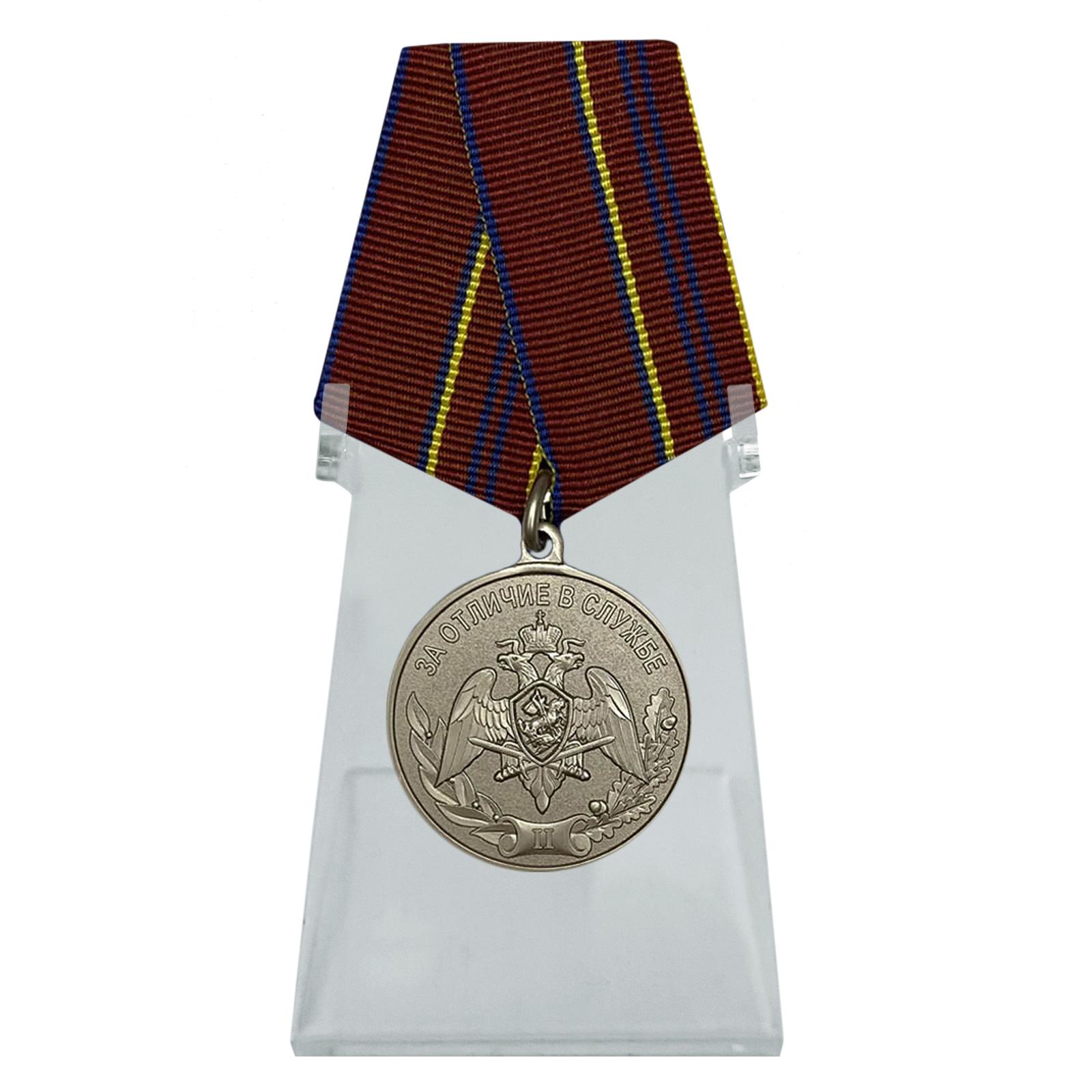 Медаль Росгвардии За отличие в службе 2 степени на подставке