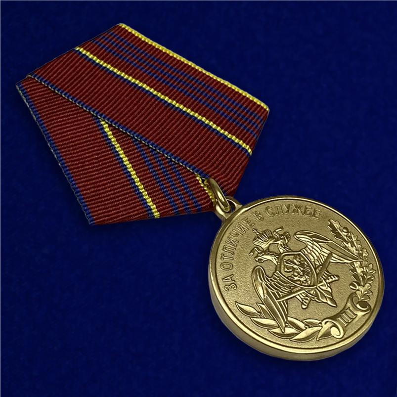 """Медаль Росгвардии """"За отличие в службе"""" 3 степени по выгодной цене"""