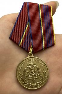 """Заказать медаль Росгвардии """"За отличие в службе"""" 3 степени"""