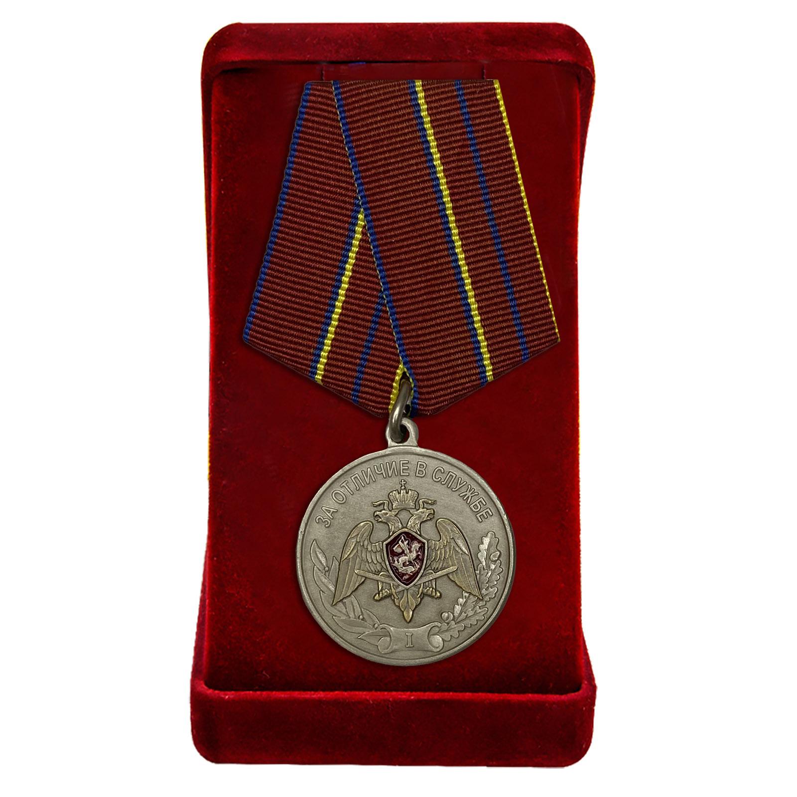 """Медаль Росгвардии """"За отличие в службе"""" 1-й степени"""
