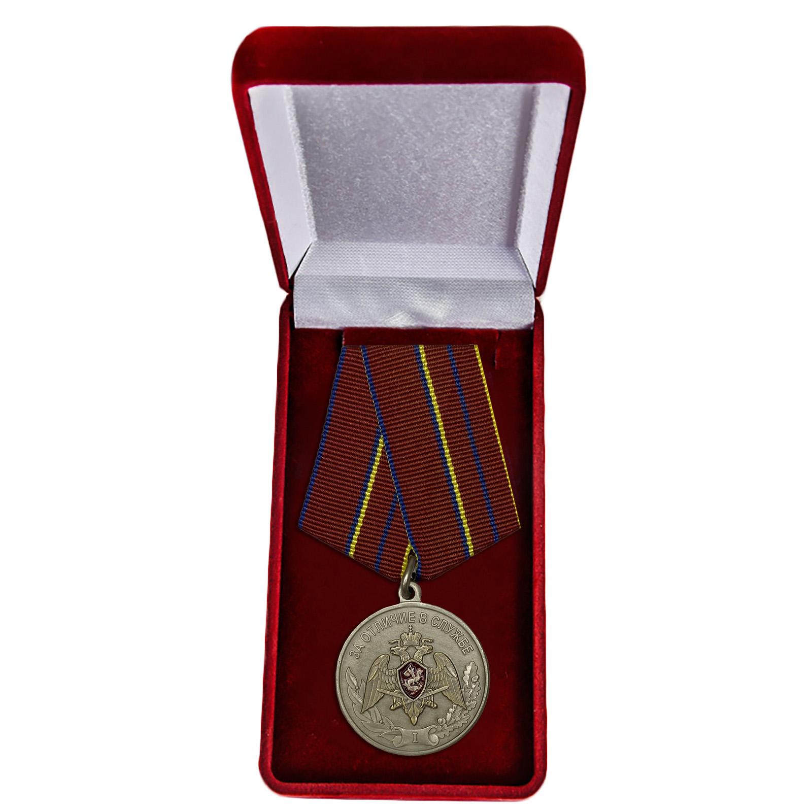 """Медаль Росгвардии """"За отличие в службе"""" в футляре"""