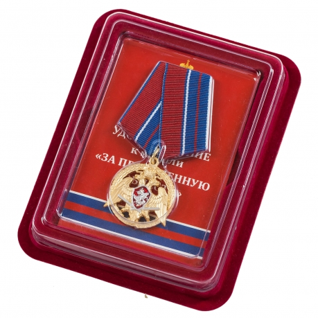 """Медаль Росгвардии """"За проявленную доблесть"""" 1 степени"""