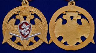 """Медаль Росгвардии """"За проявленную доблесть"""" 1 степени - аверс и реверс"""