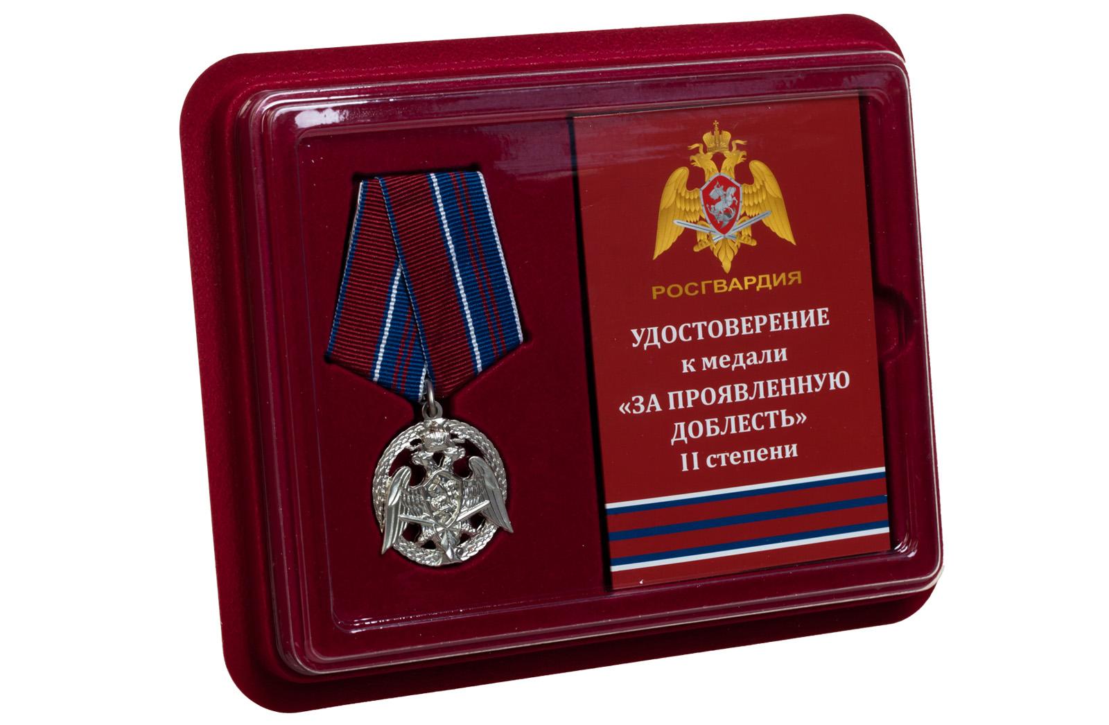Медаль Росгвардии За проявленную доблесть 2 степени - в футляре с удостоверением