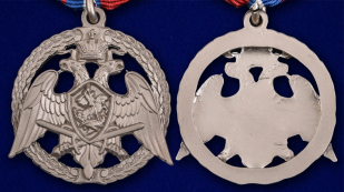 Медаль Росгвардии За проявленную доблесть 2 степени - аверс и реверс