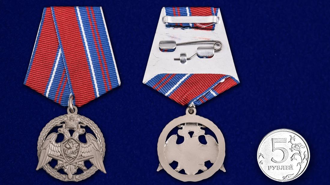 Медаль Росгвардии За проявленную доблесть 2 степени - сравнительный вид