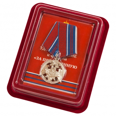"""Медаль Росгвардии """"За проявленную доблесть"""" 2 степени"""