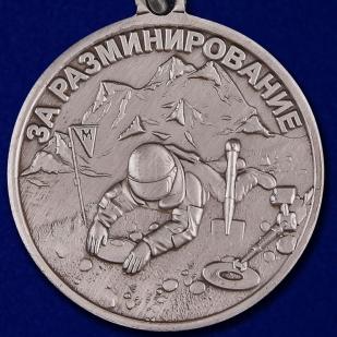 """Медаль Росгвардии """"За разминирование"""" в темно-бордовом футляре из бархатистого флока"""