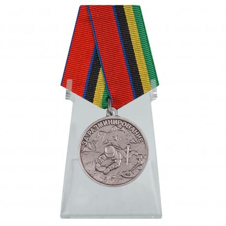 Медаль Росгвардии За разминирование на подставке