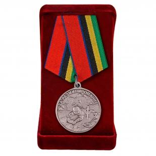 """Медаль Росгвардии """"За разминирование"""" в футляре"""