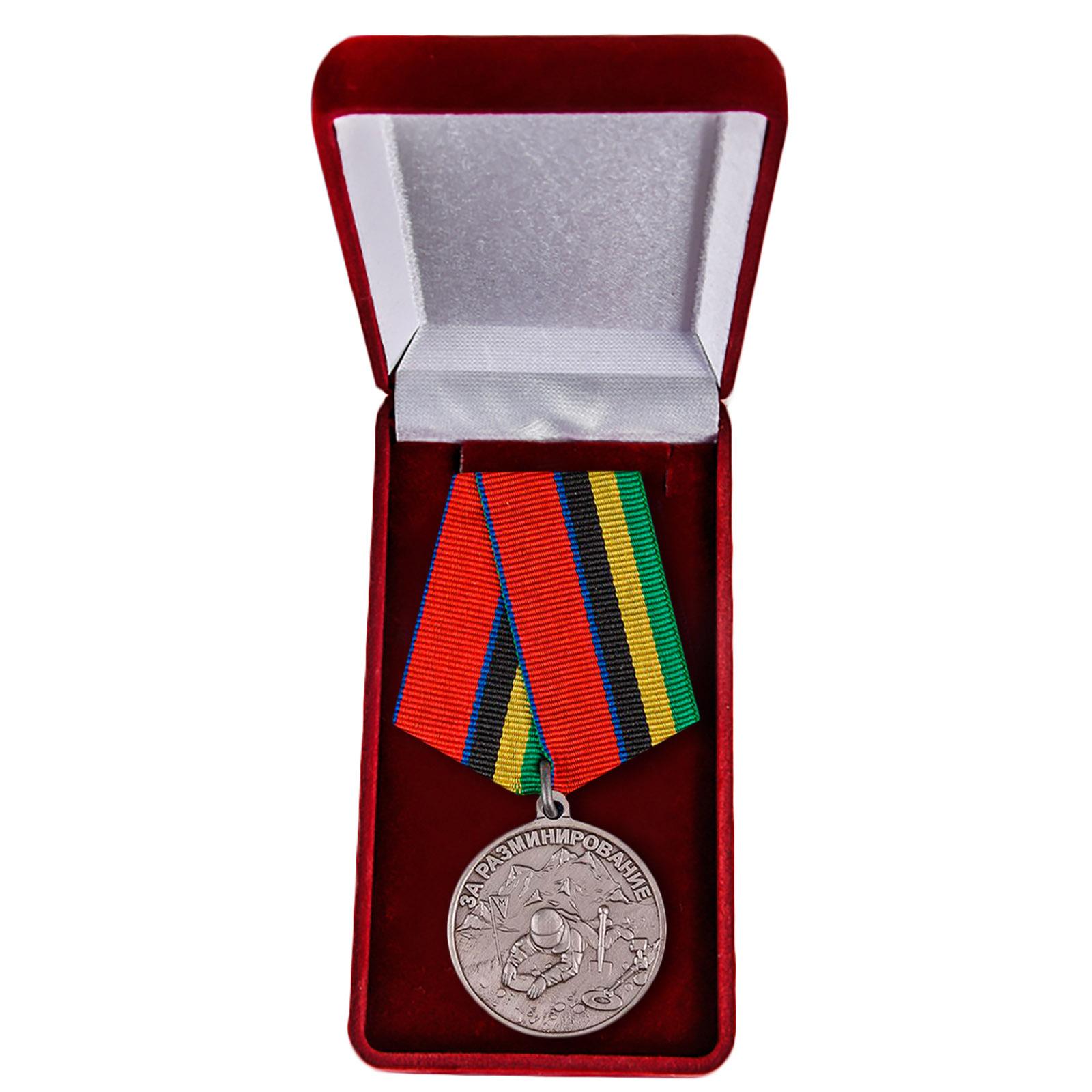 """Медаль Росгвардии """"За разминирование"""" купить в Военпро"""