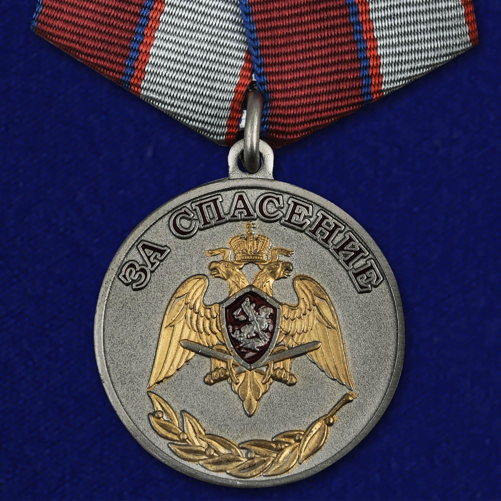 """Медаль Росгвардии """"За спасение"""""""