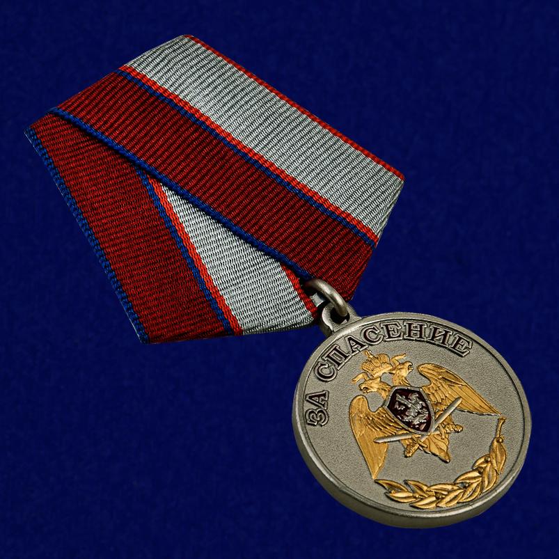 Медали Росгвардии России