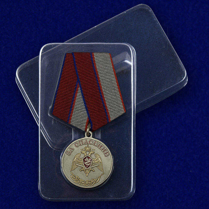 Медаль Росгвардии За спасение - в пластиковом футляре