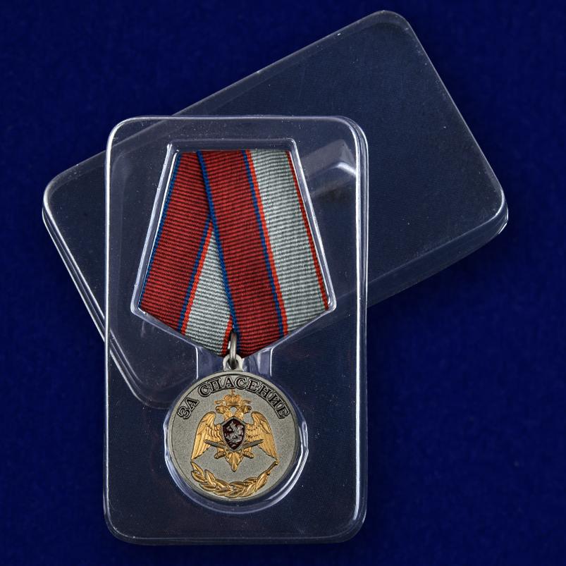 """Медаль Росгвардии """"За спасение"""" в футляре"""