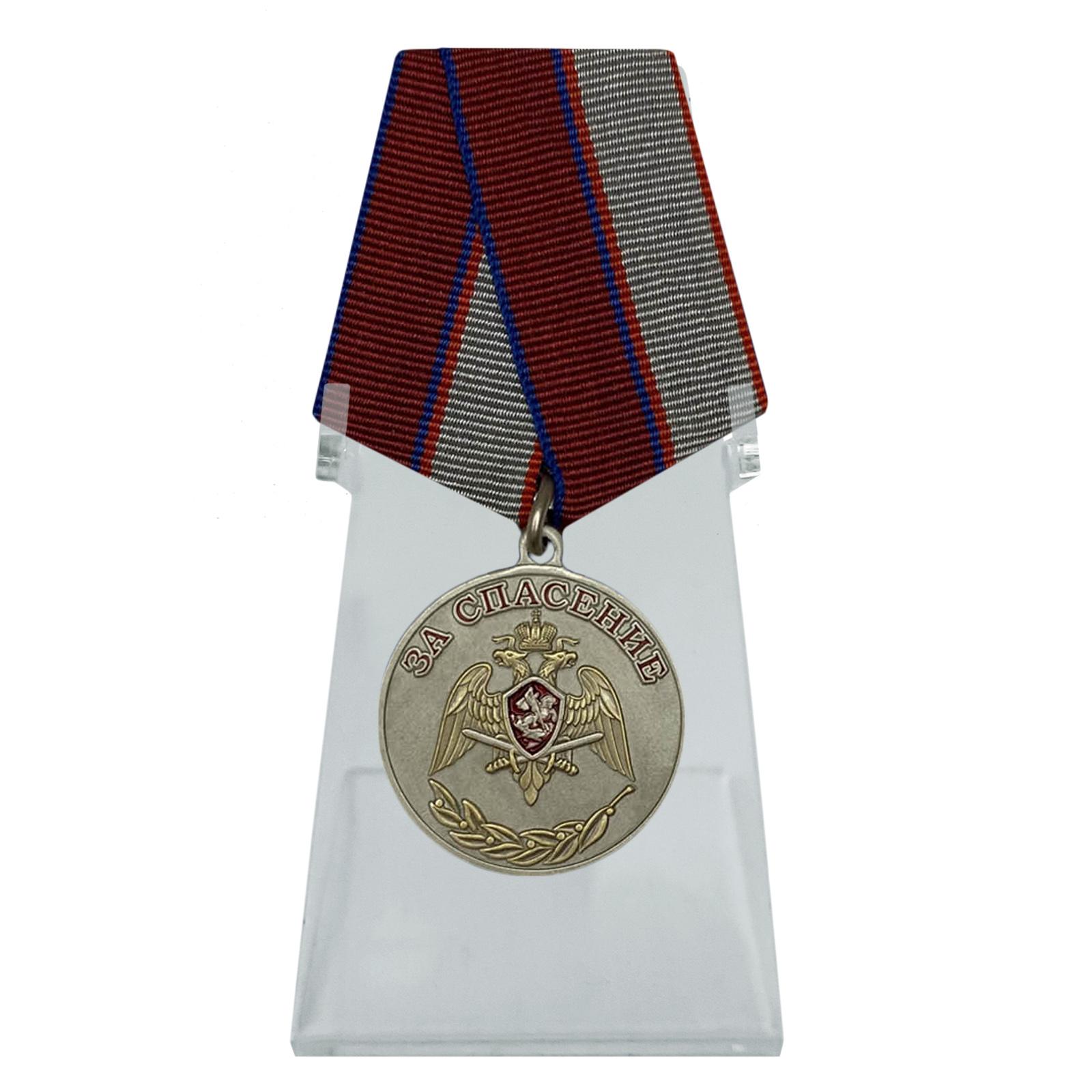 Медаль Росгвардии За спасение на подставке