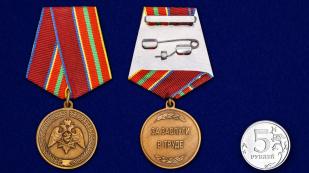 """Заказать медаль Росгвардии """"За заслуги в труде"""" в бордовом футляре"""